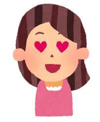 【朗報】橋本環奈、ついに恋をする・・・