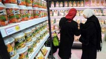 イスラム教徒の食の禁忌(ハラム)に配慮しない日本は、人権意識の希薄な遅れた国