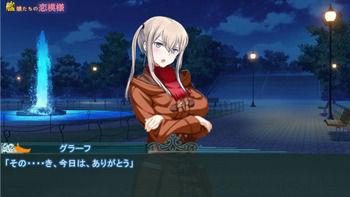 【嫌、やめて!!】夜の公園でレ●プ現場に遭遇した。これはヤバイ!と思い、オレが男の顔面に蹴りを見舞うと…