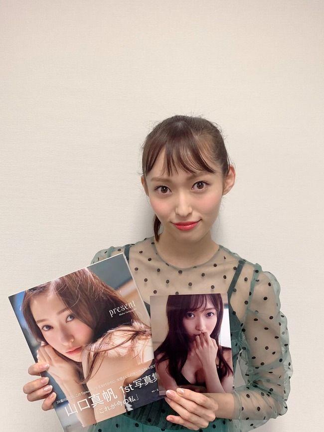【朗報】元NGT48山口真帆写真集のアマゾンレビューが100件超えで星5ばっか!!!!!