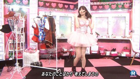 【画像】AKB48小嶋陽菜「ミュージックステーション」ラスト回の「ハート型ウイルス」衣装がセクシーで可愛すぎると話題!ネット「ポロリ発言ww」「エンドロールふざけてた」
