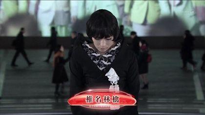 【紅白】椎名林檎が都庁前から「青春の瞬き」を披露!東京事変のメンバーが揃う