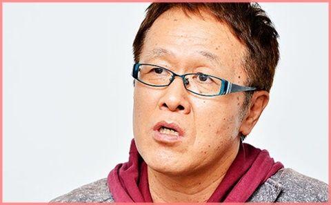 小林麻央さんの訃報情報を垂れ流した井上公造に批判殺到