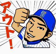 【速報】横浜DeNA倉本の汚名挽回守備ファインプレーした結果・・・