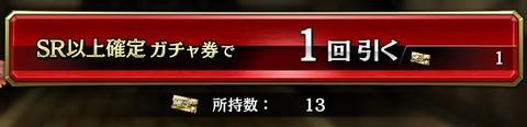 スクリーンショット (1412)_result