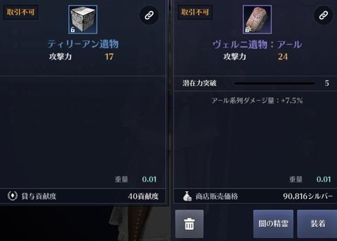 IMG_0868_result