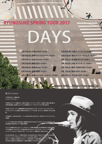 DAYS_flyer_1200px