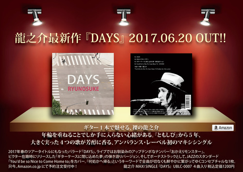 DAYS_CD_FLYER_1500px