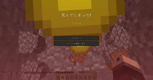 2015-12-20_10.20.24