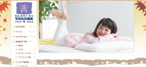 006-うちむら家具