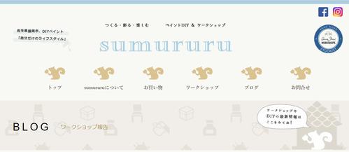 sumururu1