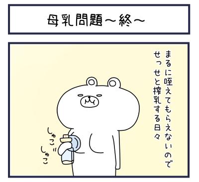 0038_1