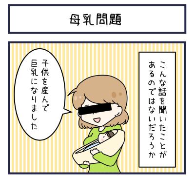 0037_1