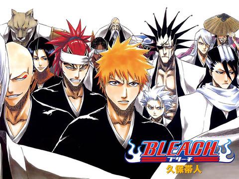 manga bl 1