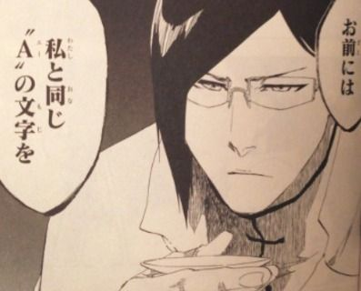 community_header_bleach3