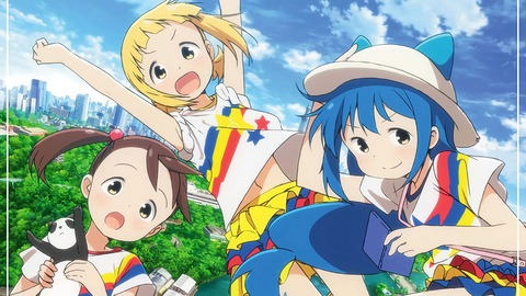 44237-Mitsuboshi_Colors-PC