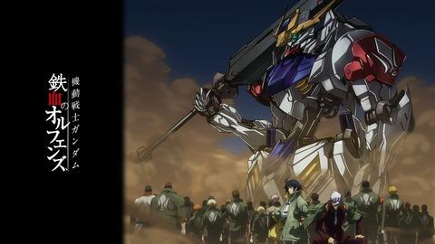 37588-Gundam_Tekketsu_no_Orphans-PC