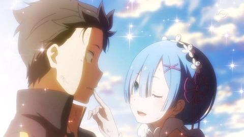 rezero_rem_02