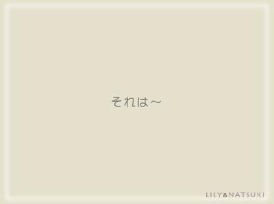 poem_banndana_img10