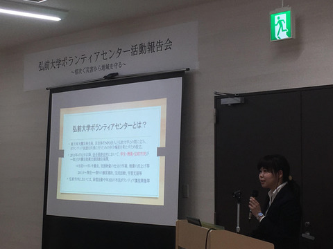 活動報告会3