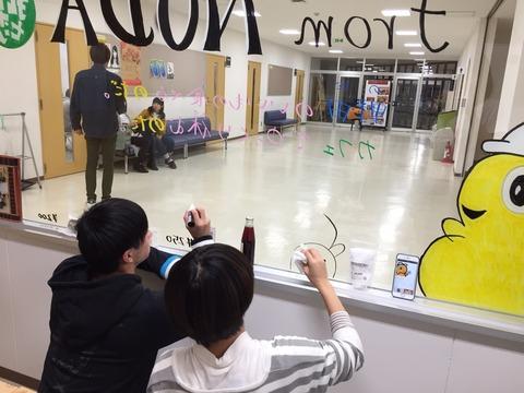 2017-10-27  学祭♡_29