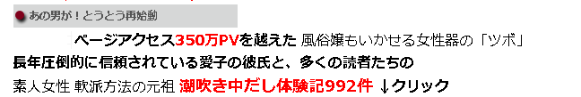 anootoko_banner