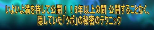 kakusi_no_tubo