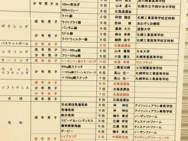 2014-09-14-09-30-16