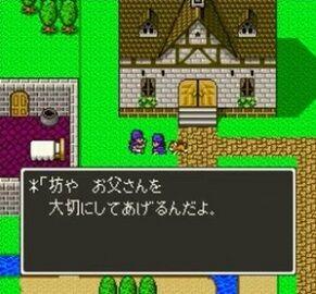 スーパーファミコンでやっておいたほうがいいゲーム