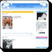chobi日記:勉強になりました - livedoor Blog(ブログ)