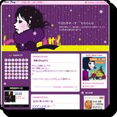 今日も幸せ…? ^^もちろん☆ - livedoor Blog(ブログ)
