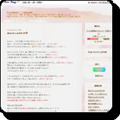 さくらPaPa≡⊂⌒⊃≡Slowlife - livedoor Blog(ブログ)