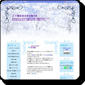 三十路女の大きな独り言 - livedoor Blog(ブログ)