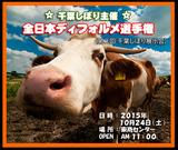 ディフォルメ展示会宣伝バナーサンプル02