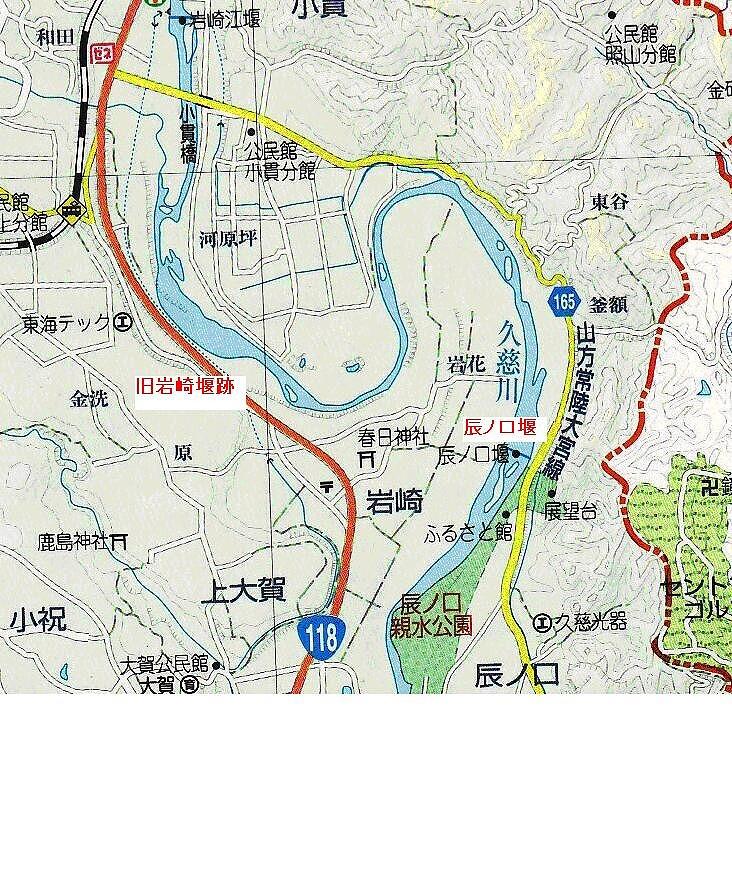 水戸藩の利水事業と永田家 : ももさんのぶらり歩きの記