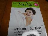 6月28マイエイジ雑誌