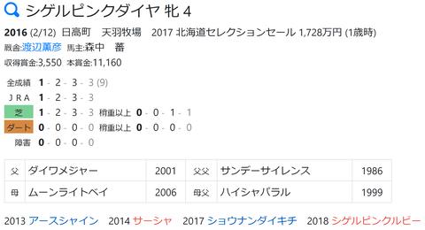 CapD20200408_22