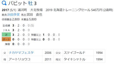 CapD20200916_14