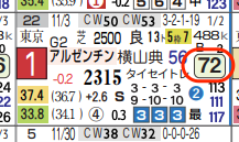 hc09201911-4