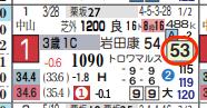 hc08203b11-7