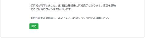 CapD20200724_17