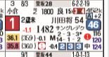 CapD20200215_1