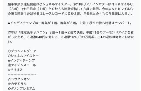 スクリーンショット 2021-06-07 7.34.07