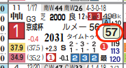 hc06213811-15