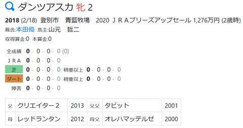 CapD20200620_1