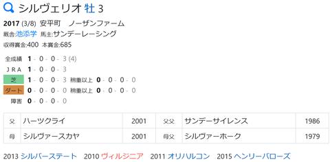 CapD20200506_5