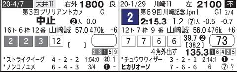 CapD20200623_27