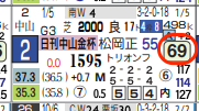 hc03202411-6