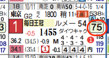 hc05213211-8