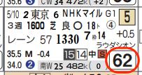 lhc06213311-6